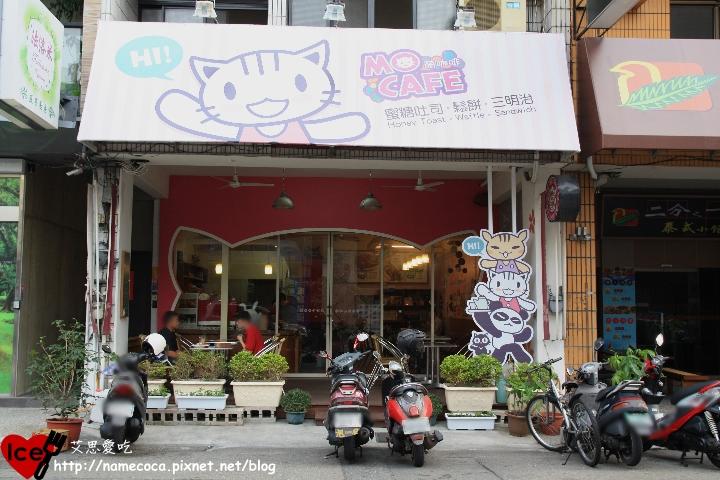 萌咖啡 店門口