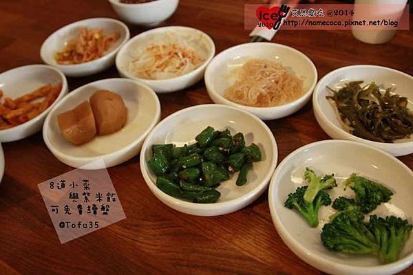 Tofu35 免費小菜