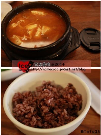 Tofu35  泰式咖哩豆腐煲-半筋半肉牛