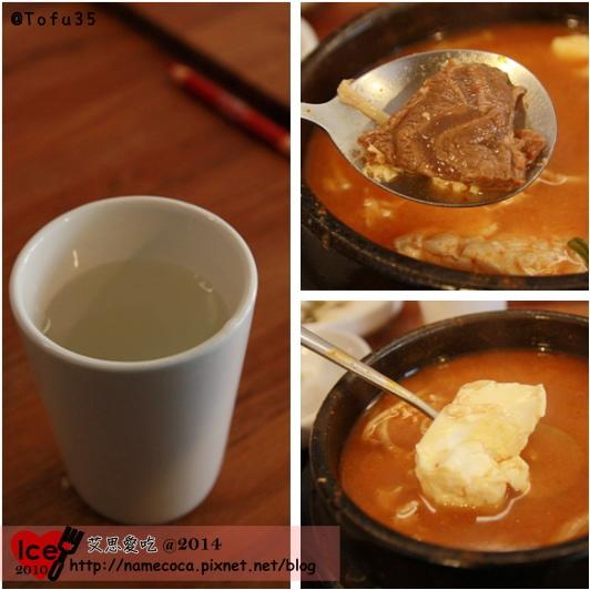 Tofu35 水與泰式咖哩豆腐煲