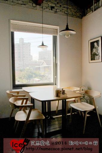 歐怡咖啡二館 座位