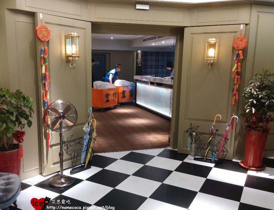 悠趣旅店 Urtrip Hotel 迎賓區
