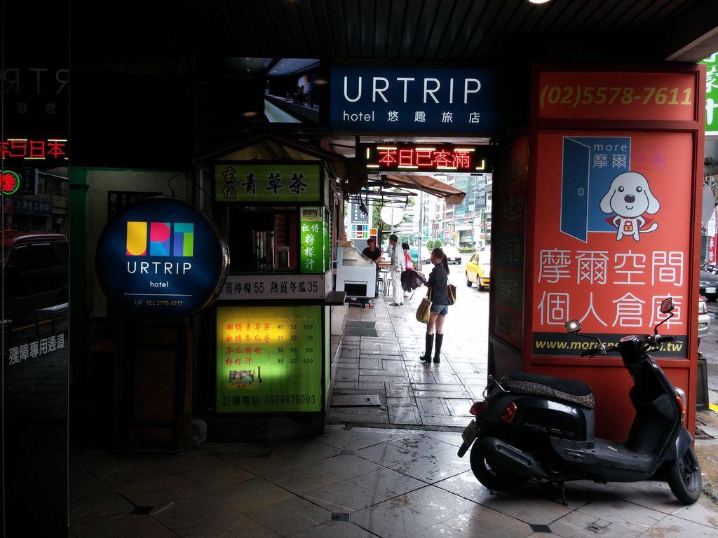 悠趣旅店 Urtrip Hotel-指示