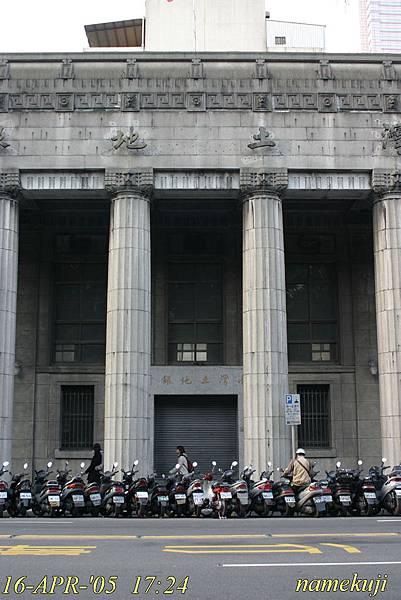 台灣土地銀行