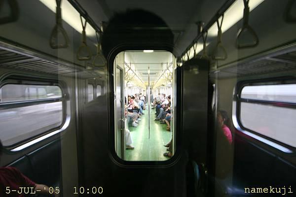 在電車裡面