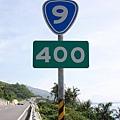 400k@R9