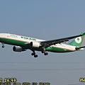 AIRBUS A330-200 BR B-16312 @TPE