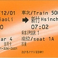 T20151201苗栗新竹0500孩童_F_150.jpg