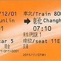 T20151201雲林彰化800孩童_F_150.jpg