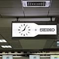 機場的時鐘