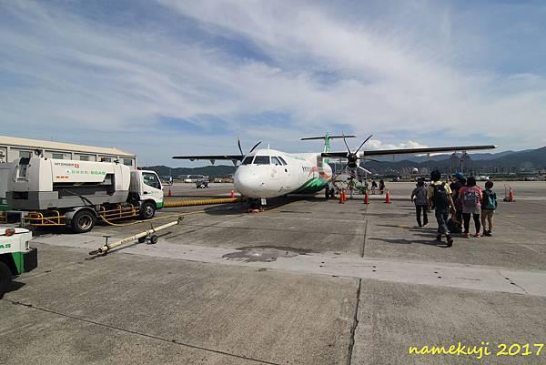 往南竿B7-8755,搭的是B-17011
