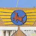 奔騰的馬、嘶吼、還有翅膀