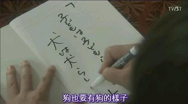 高護木_規矩1.JPG