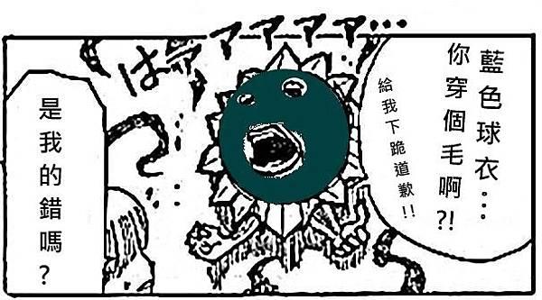 那卡吉馬-4-1