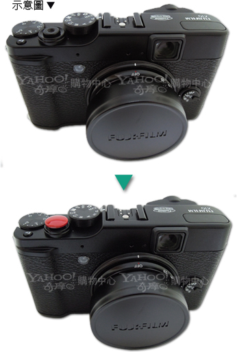 Fuji x10-flash