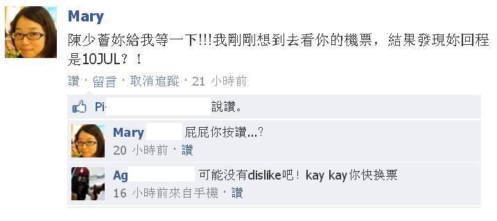 吳哥FB_1