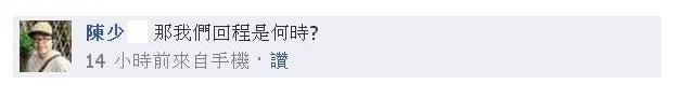吳哥FB_2