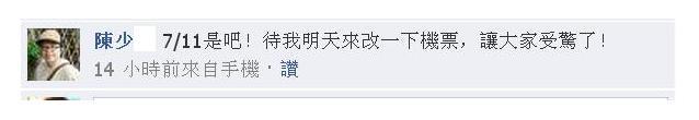 吳哥FB_3