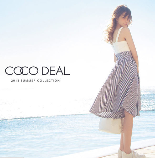 coco deal medi skirt