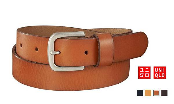 Uniqlo_belt
