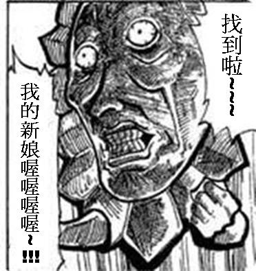 那卡吉馬-8.jpg