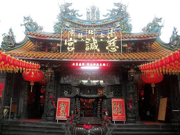Shilin_Cixian_Temple_20100213.jpg