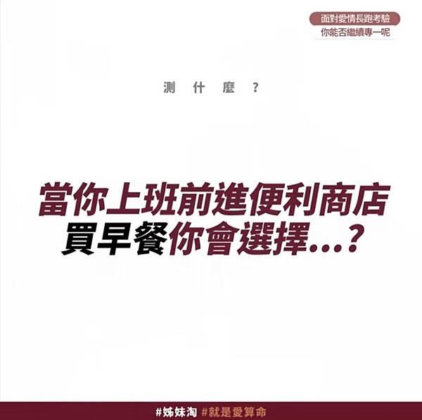 愛情長跑考驗2 (1).jpg
