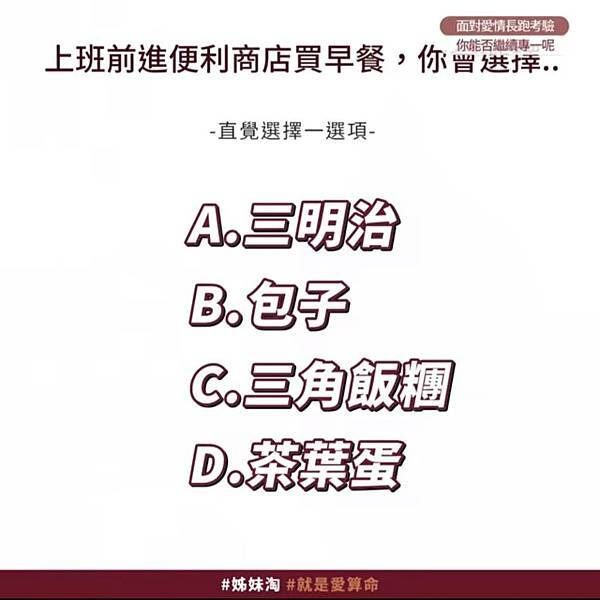 愛情長跑考驗3.jpg
