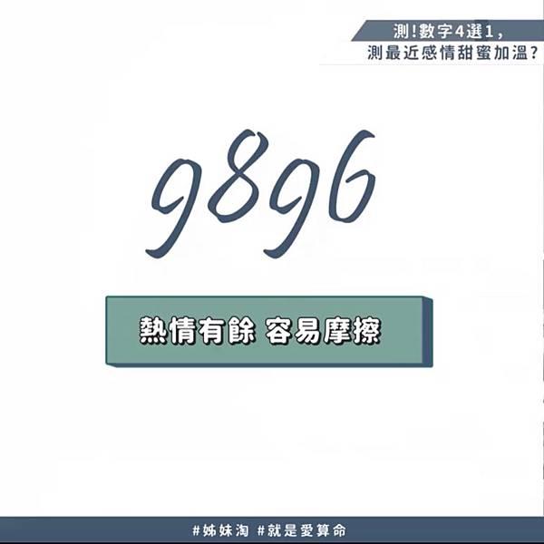 9896.jpg