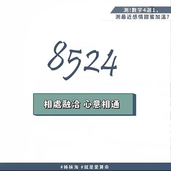 8524.jpg