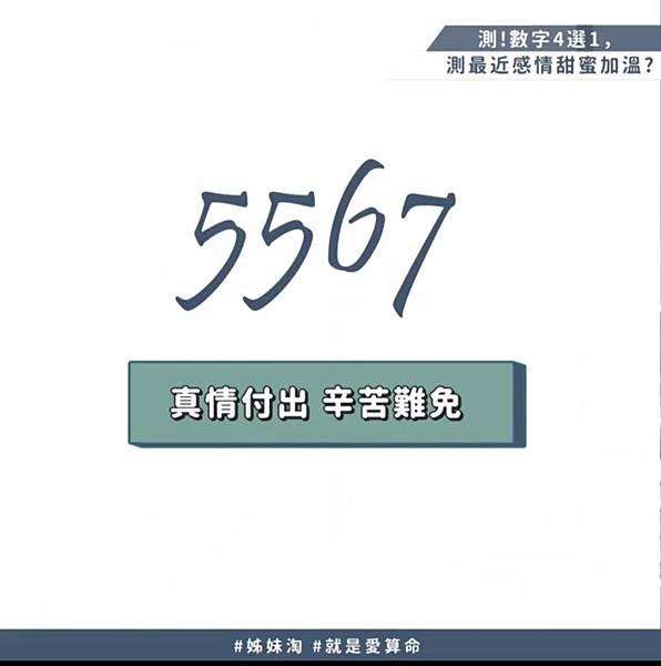 5567.jpg