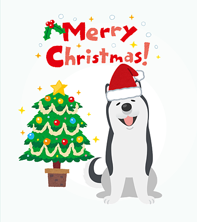 Merry.png