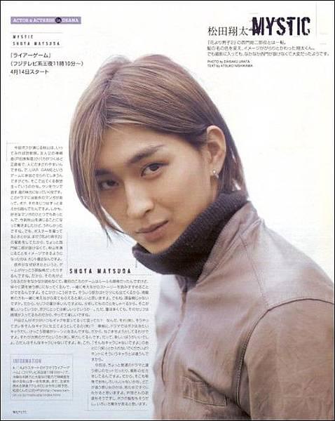 TV JAPAN  0705.jpg