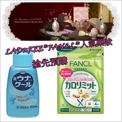 日本藥妝-1
