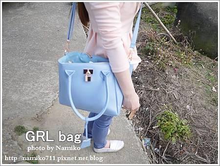 GRL包包-2.jpg