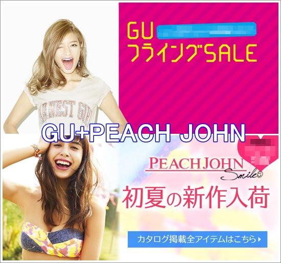 gu+pj-1