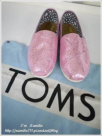 粉亮版TOMS-3