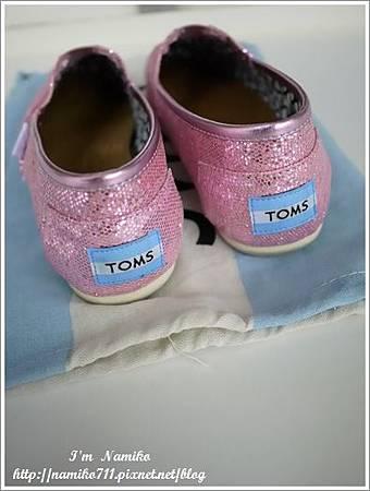 粉亮版TOMS-8