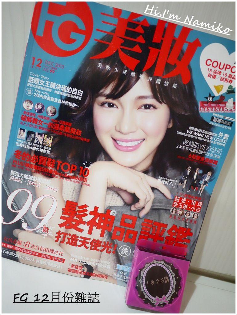 FG12月份雜誌-1.jpg