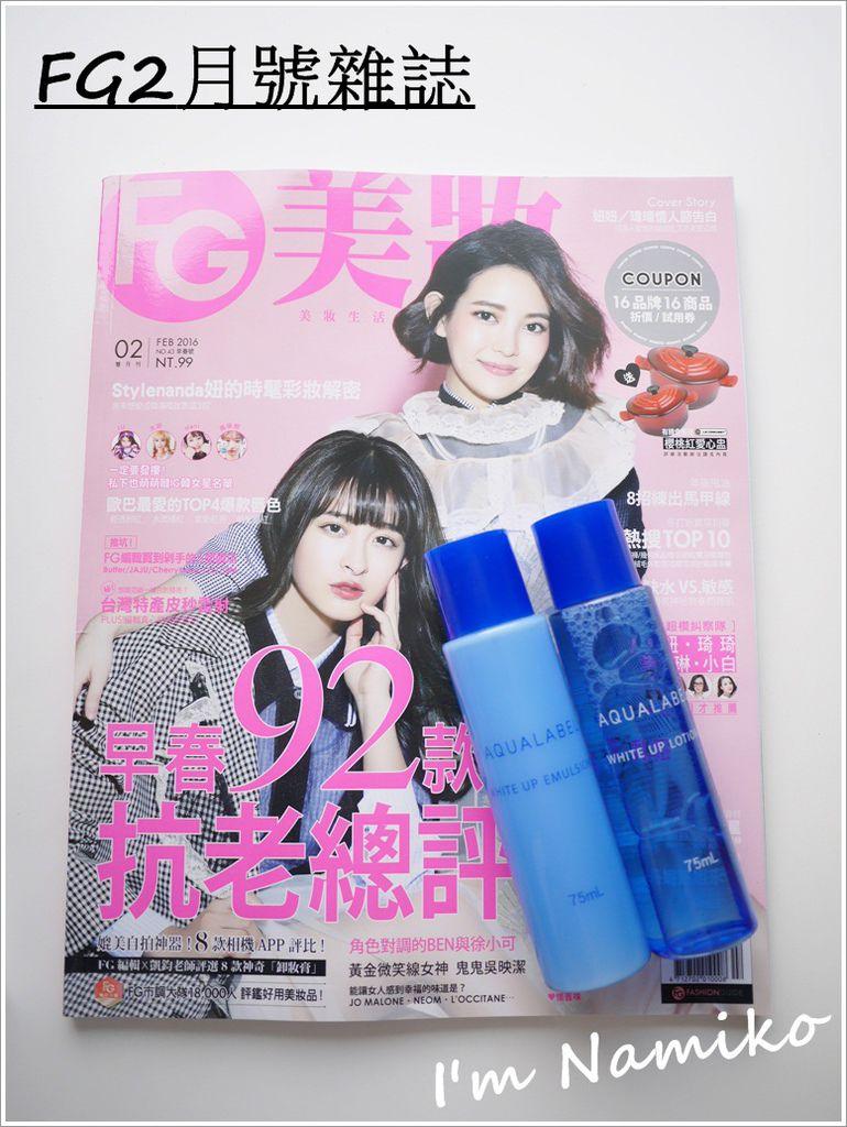 FG2月份雜誌-1.jpg