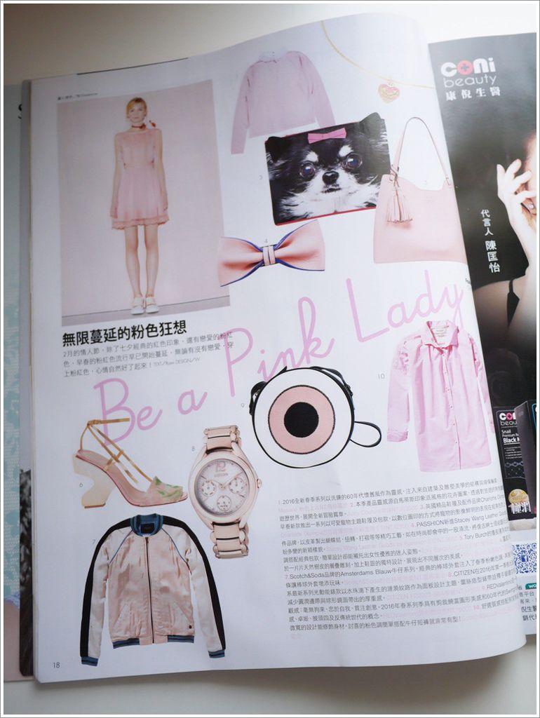 FG2月份雜誌-2.jpg