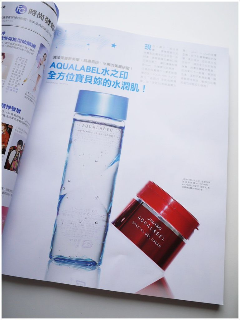 FG2月份雜誌-5.jpg