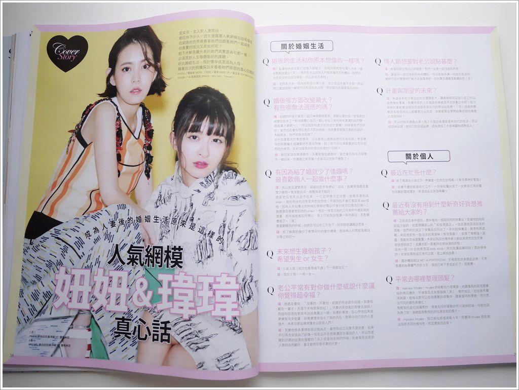 FG2月份雜誌-7.jpg