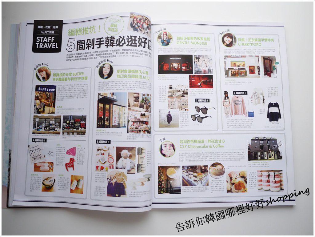 FG2月份雜誌-6.jpg