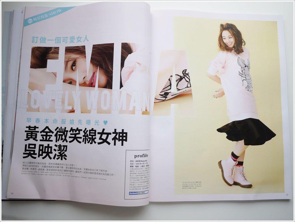 FG2月份雜誌-10.jpg