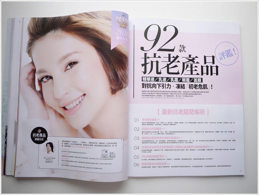 FG2月份雜誌-11.jpg