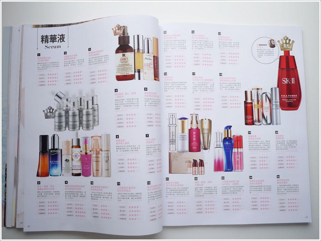 FG2月份雜誌-13.jpg
