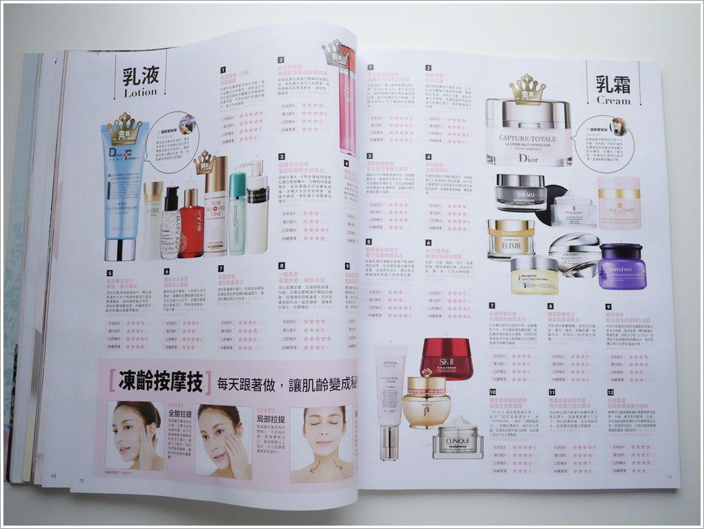 FG2月份雜誌-14.jpg