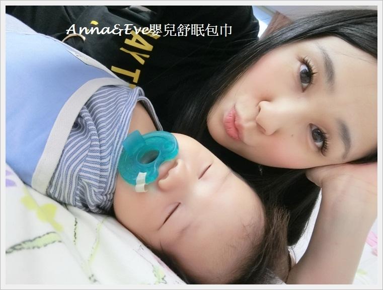 Anna&Eve嬰兒舒眠包巾-15.jpg