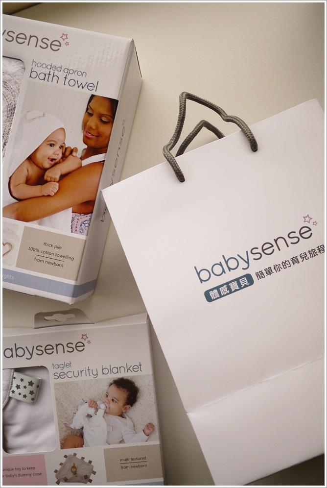 babysense-2.jpg